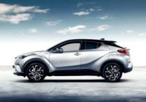 Toyota C-HR debiutuje w Polsce